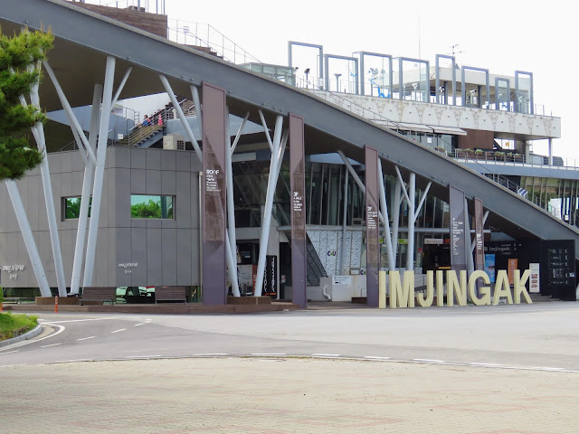 Imjingak - Gateway to the DMZ in South Korea