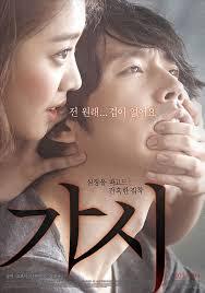 Nonton Drama Innocent Thing (2014) Movie Sub Indonesia
