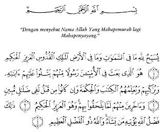 Bacaan Surat Al-Jumu'ah Lengkap Arab, Latin dan Artinya