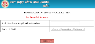 MPPSC State Services Interview letter