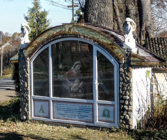 Поїздки по Україні, Станків. Святі образи