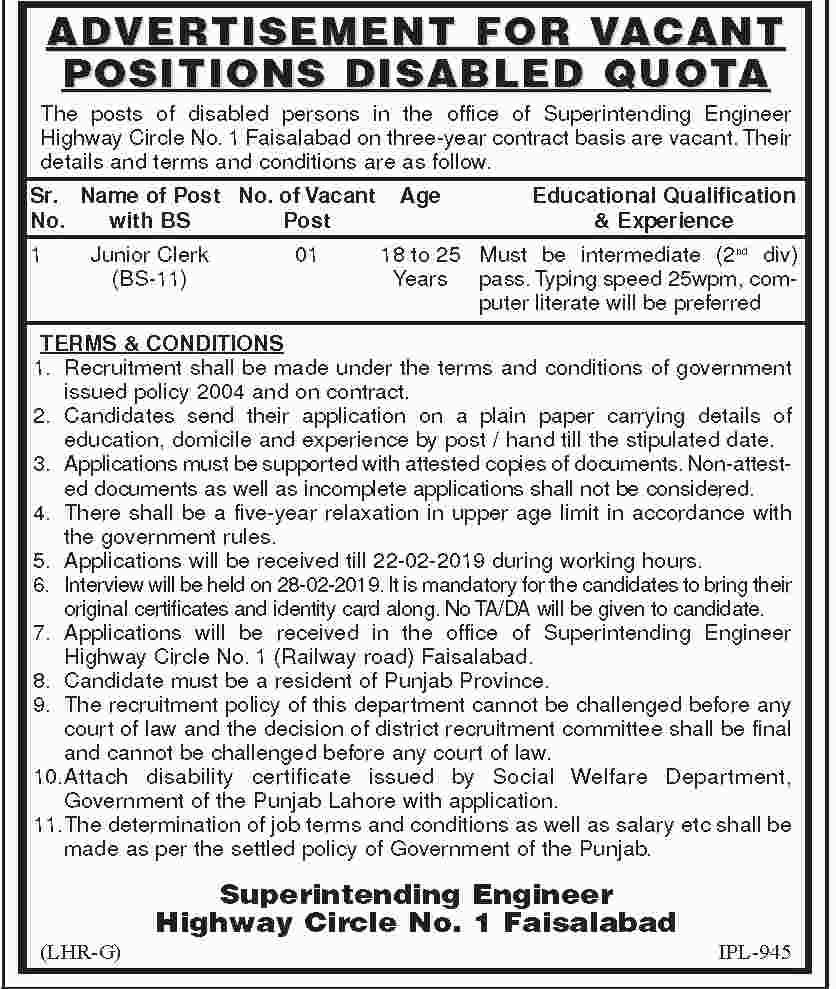 Jobs Vacancies In Punjab Highway Department Faisalabad 04 February 2019