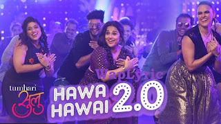 Hawa Hawai 2.0 Song Lyrics