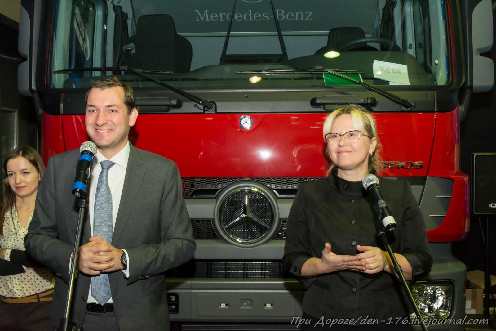 How to make MBTV 40 Mercedes Benz trucks in Naberezhnye Chelny