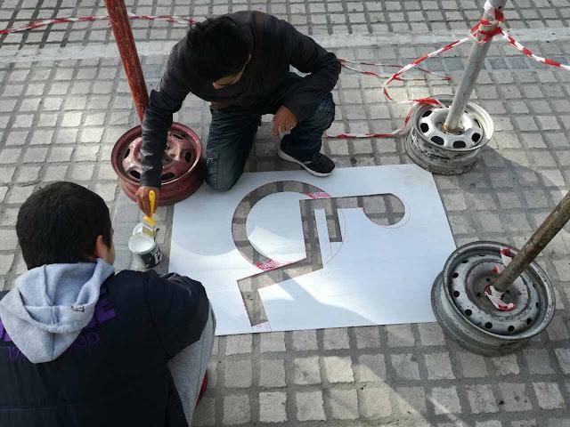 Το Ενιαίο Ειδικό Επαγγελματικό Γυμνάσιο-Λύκειο Αργολίδας γιόρτασε την Παγκόσμια Ημέρα Ατόμων με Αναπηρία