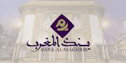 بنك المغرب باغي اوظف 19 منصب في بزاف ديال الوظائف و التخصصات اخر اجل 23 و 28 ماي 2019
