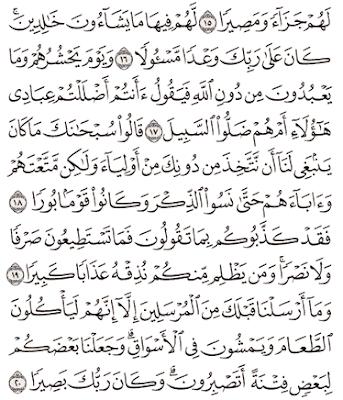 Tafsir Surat Al-Furqan Ayat 16, 17, 18, 19, 20