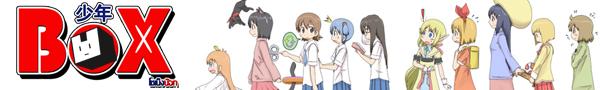 [Eroge] Hizashi no Naka no Real / Full [Mu Soft