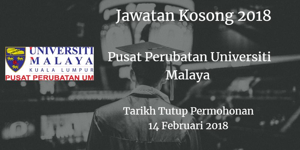 Jawatan Kosong PPUM 14 Februari 2018