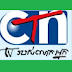 CTN-CNC-MYTV New Biss Key And Frequency