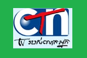 CTN-CNC-MYTV Biss Key And Frequency On Apstar 6 @ 134°E