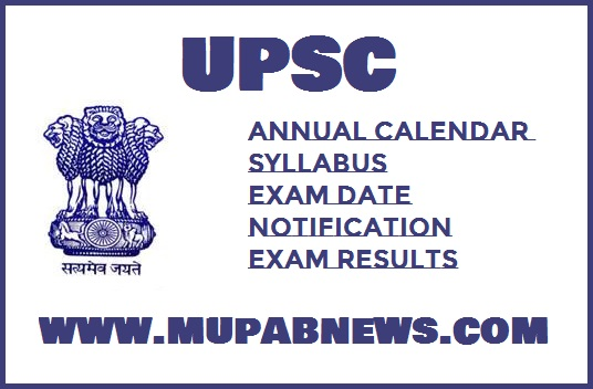 UPSC Calendar 2019 Pdf Notification : UPSC 2019 Examination Calendar pdf can be download through www.mupabnews.com. Union Public Service Commission (UPSC) released the Annual Planner for the Programme of Examination/Recruitment Test (RTs) for the Academic Year 2019-2020. In this page we Provide UPPSC exam calendar 2019 for the Candidates Who are preparing for All India Civil Service Examinations 2019 like IAS, IPS, IFOS, IRS, Central Services (Group A/B). Our Team also providing UPSC 2019 Exam Date Notification, Date Sheet, Timetable, Syllabus, study material, Strategy, Admit Card and Exam Results Videos stay tune with Mupab Studios.