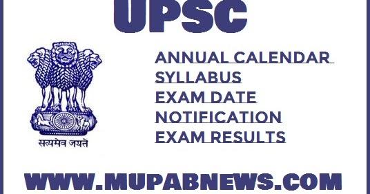 Upsc notification 2015 pdf free