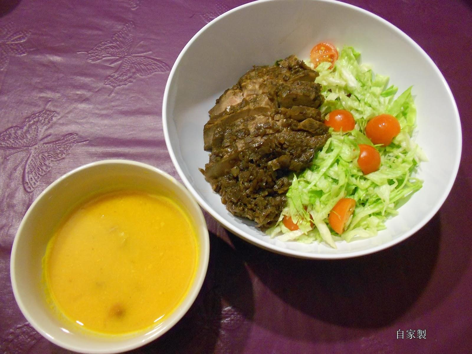 自家製: 洋蔥紅酒黑醋義燒定食