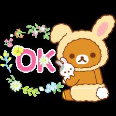 Rilakkuma's Family stickers 2