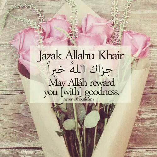 Thank You Allah For Everything Quotes: JazakAllah Or JazakAllah Khair? Understanding Grammar