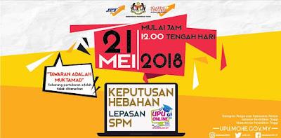 Semakan Keputusan UPU 2018/2019 Lepasan SPM