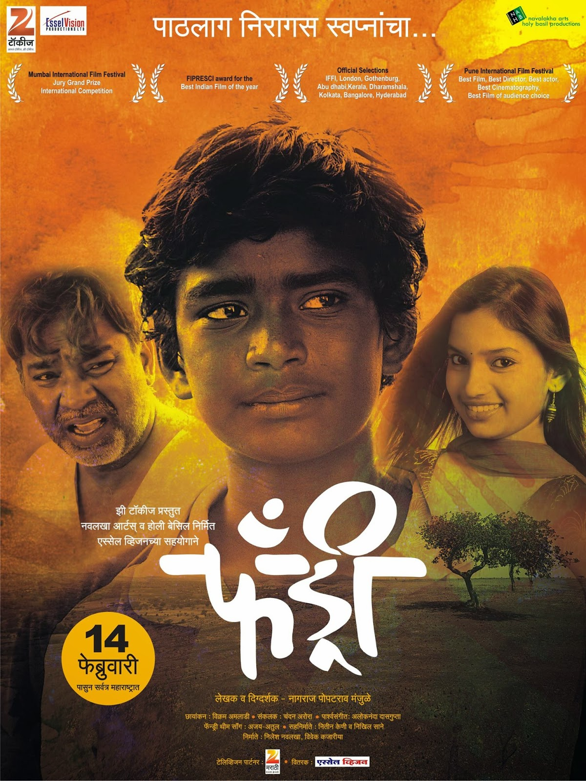 By Photo Congress || Download Marathi Latest Movies Free
