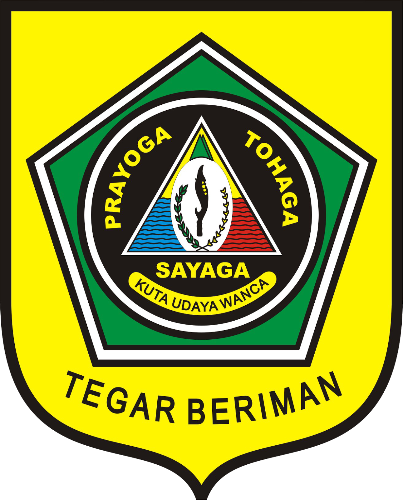 Logo Kabupaten Bogor   logo kabupaten