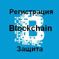 http://www.iozarabotke.ru/2017/11/bitkoin-koshelek-blockchaininfo.html