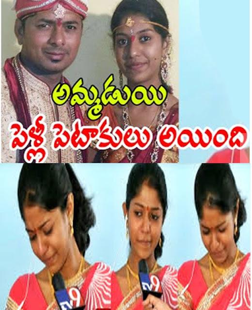 Singer Madhu Priya Case filed  Against her Husband