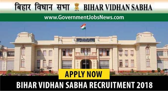 Bihar Vidhan Sabha Recruitment 2018 Group D Post