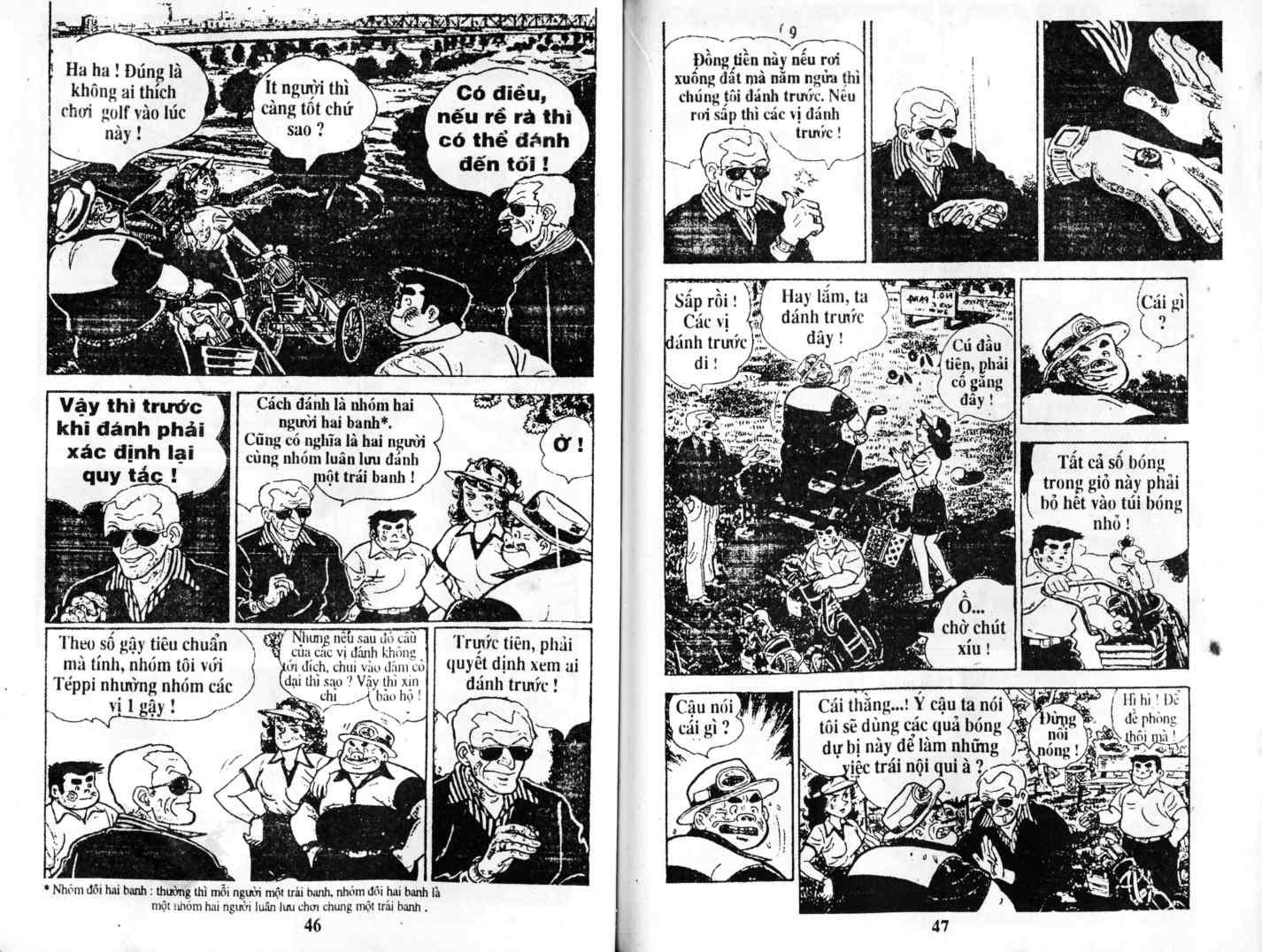 Ashita Tenki ni Naare chapter 1 trang 21