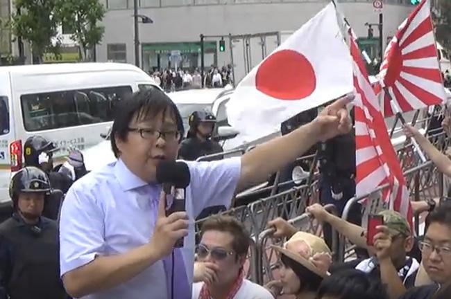 桜井誠 新党結成宣言