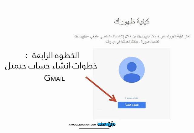 تحميل برنامج جي ميل Download Gmail 2018