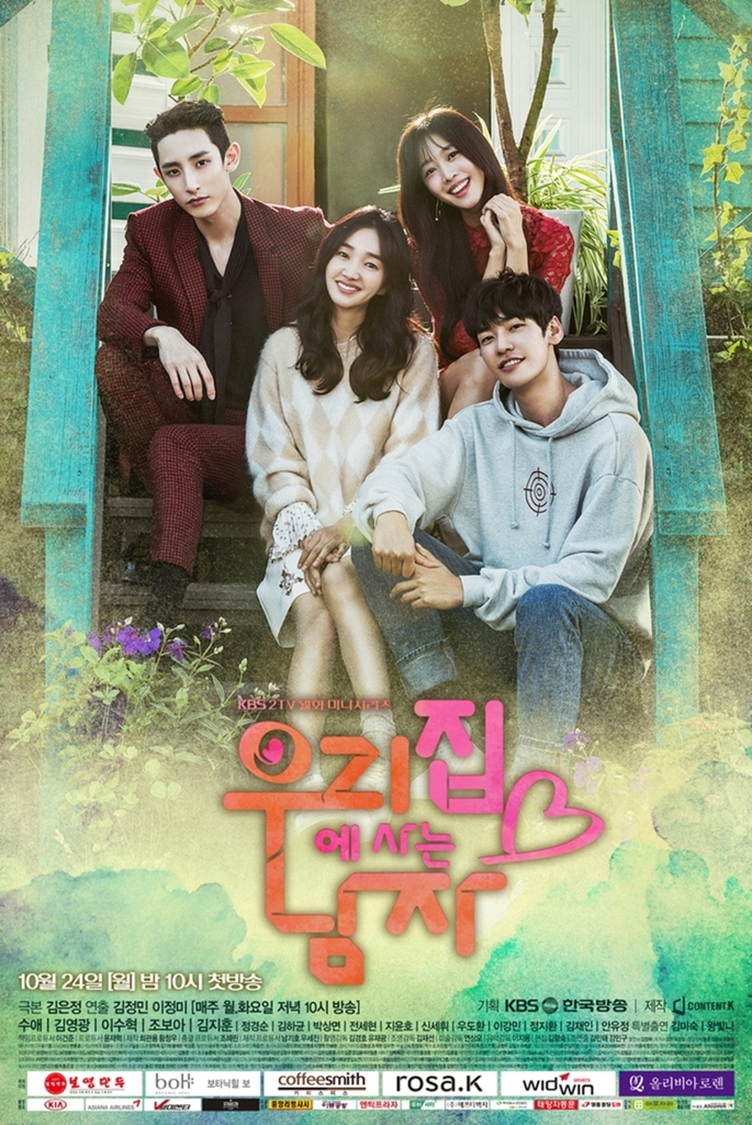 Sweet Stranger and Me Korean Drama Wiki