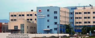 12 Μαΐου: Παγκόσμια Ημέρα Νοσηλευτή