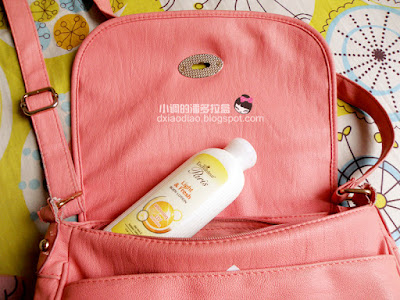 ENCHANTEUR PARIS Body Lotion - Light & Fresh, body lotion