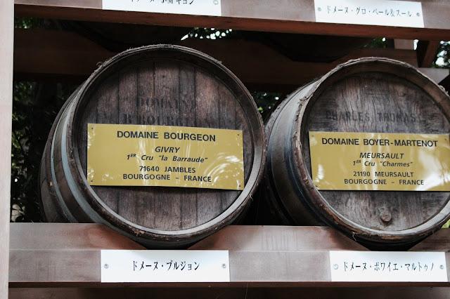 Tonneaux de vin - Meiji Jingu