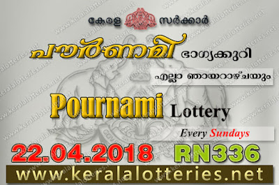 """kerala lottery result 22 4 2018 pournami RN 336"" 22 April 2018 Result, kerala lottery, kl result,  yesterday lottery results, lotteries results, keralalotteries, kerala lottery, keralalotteryresult, kerala lottery result, kerala lottery result live, kerala lottery today, kerala lottery result today, kerala lottery results today, today kerala lottery result, 22 4 2018, 22.4.2018, kerala lottery result 22-04-2018, pournami lottery results, kerala lottery result today pournami, pournami lottery result, kerala lottery result pournami today, kerala lottery pournami today result, pournami kerala lottery result, pournami lottery RN 336 results 22-4-2018, pournami lottery RN 336, live pournami lottery RN-336, pournami lottery, 22/04/2018 kerala lottery today result pournami, pournami lottery RN-336 22/4/2018, today pournami lottery result, pournami lottery today result, pournami lottery results today, today kerala lottery result pournami, kerala lottery results today pournami, pournami lottery today, today lottery result pournami, pournami lottery result today, kerala lottery result live, kerala lottery bumper result, kerala lottery result yesterday, kerala lottery result today, kerala online lottery results, kerala lottery draw, kerala lottery results, kerala state lottery today, kerala lottare, kerala lottery result, lottery today, kerala lottery today draw result"