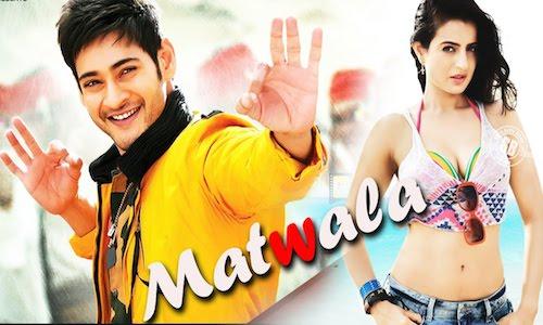 Matwala 2016 Download Full Hindi Movie in Dual Audio 430MB in 480p