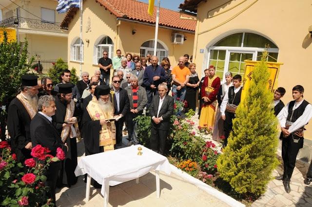 Στο «Σπίτι του Πόντου» στο Πολύκαστρο τιμούν τη μνήμη των θυμάτων της Γενοκτονίας