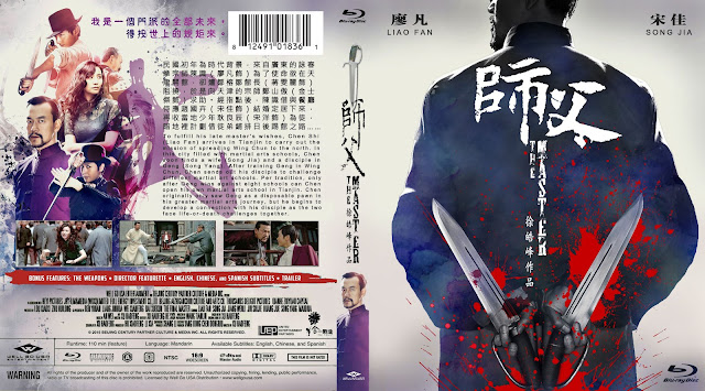 The Final Master Bluray Cover