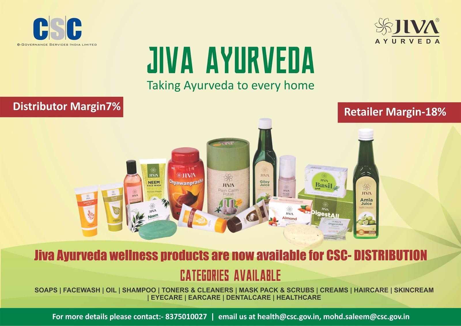 DISTRICT VLE SOCIETIES CAN NOW SUPPLY JIVA AYURVEDA PRODUCTS TO