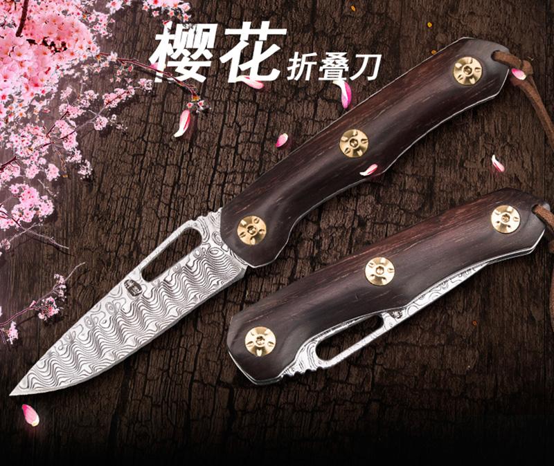 New Fixed Blade Stainless Steel Knife Damask Brand CS GO