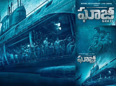 Ghazi-Movie-Reviews-Published-Two-Days-Before-Andhra-Talkies