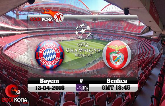 مشاهدة مباراة بنفيكا وبايرن ميونخ اليوم 14-4-2016 في دوري أبطال أوروبا