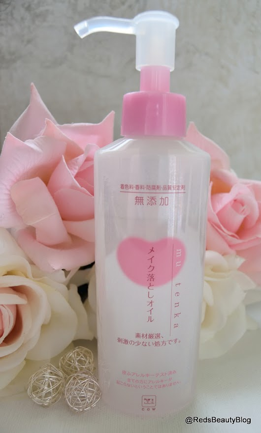 Cow Brand Mutenka Makeup Cleansing Oil