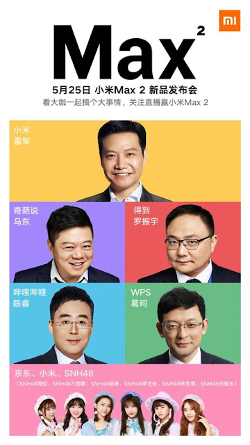 May 25; Xiaomi Mi Max2 to be officially launched on May 25, Xiaomi releases official launch poster
