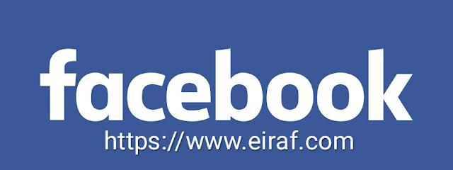 ازالة الحظر عن صفحة فيس بوك