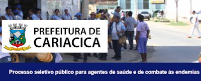 concurso Prefeitura de Cariacica