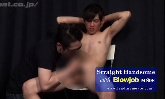 Straight Handsome Blowjob / Porn Gay Videos   MS08