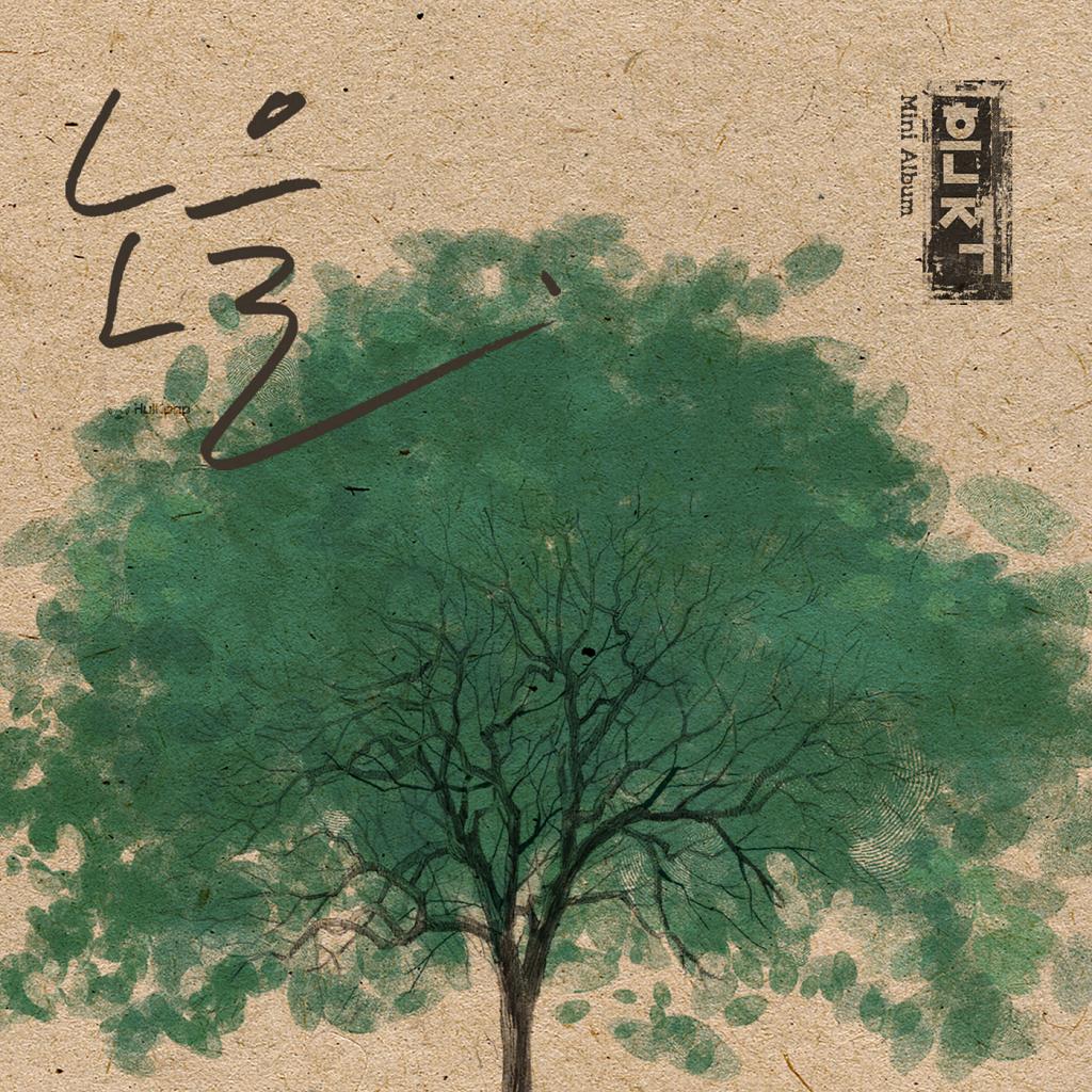 [EP] NOEL – Trail
