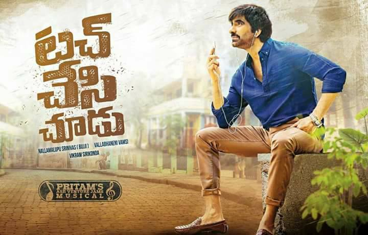 Touch Chesi Chudu Movie Posters