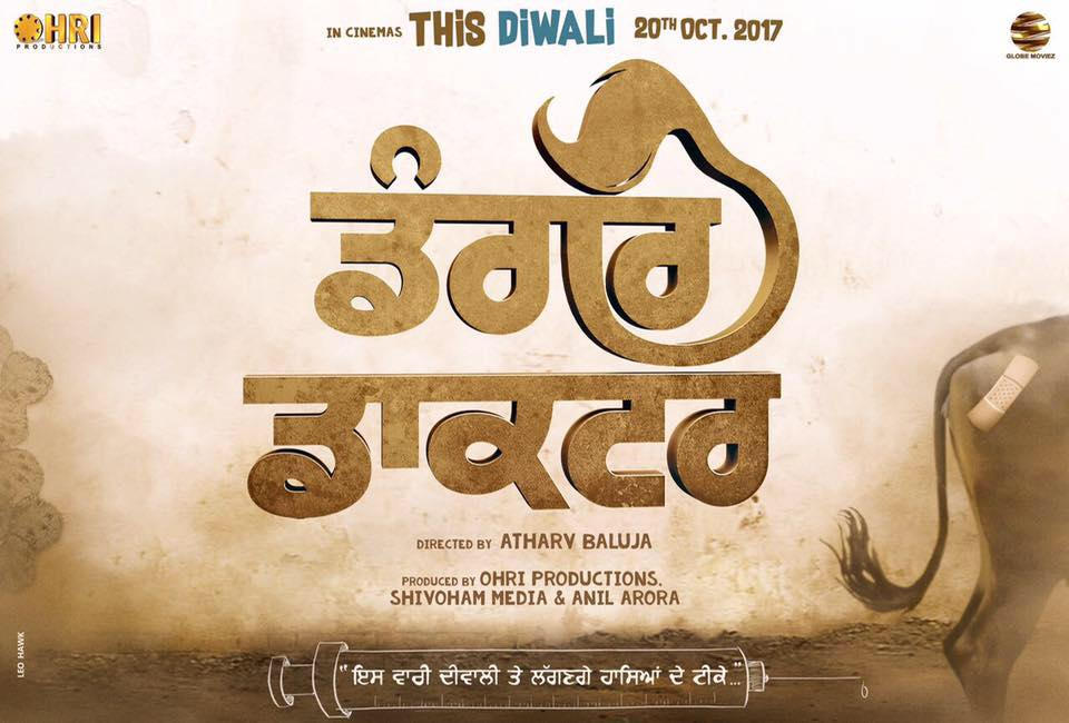 Dangar Doctor Punjabi Movie First look Poster wiki. First look Poster Of New Punjabi Movie 'Dangar Doctor' on top 10 bhojpuri