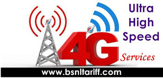 BSNL Meghalaya started 4G Services with free high speed internet usage